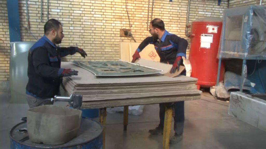 شرکت فولاد شید