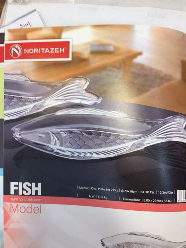 ظرف ماهی-۱۲ هزار تومان
