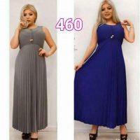 لباس مدل ساحلی، رنگ بندی- ۳۷ هزار تومان