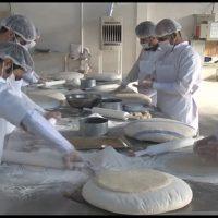 تولیدمحصولات غذایی بدون گلوتن در نجف آباد