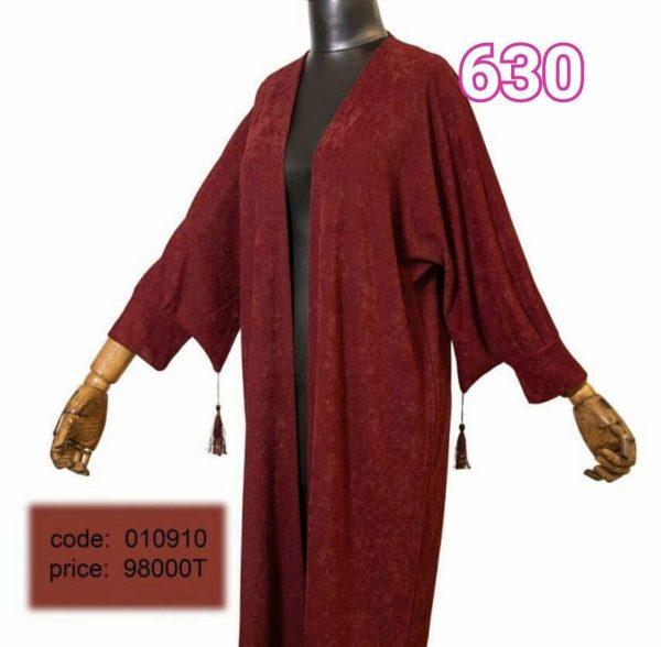 لباس رویی لمه تک رنگی مشکی- ۵۹ هزار تومان